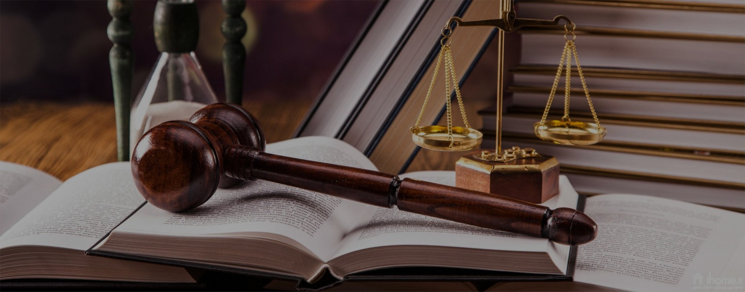 Schaner Law Firm PLLC – Houston TX Labor and Employment Lawyer